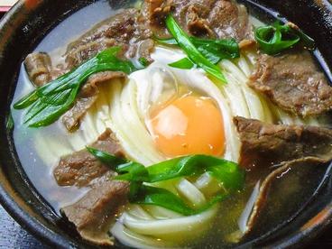 文吉のおすすめ料理1