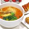 太陽のトマト麺Withチーズ 新宿ミロード店のおすすめポイント2