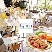 CAFE hypno 沖縄のグルメ
