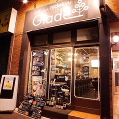 Cafe+Bar Gladeの写真