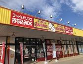カラオケ本舗 まねきねこ さぬき津田店 香川のグルメ