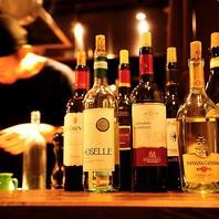 料理にぴったりの各種ワイン取り揃えております♪