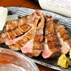 牛タン 弁慶 本店 古淵店のおすすめ料理1