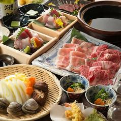 日本橋 かなえやのおすすめ料理1