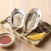 日本酒と魚 chikakuのおすすめ料理2