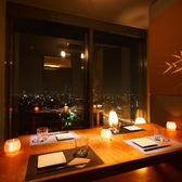 夜景×食べ放題