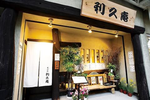こだわりのそば粉を使ったお蕎麦が食べられるお店です。