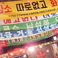 まるで本場韓国に来たような店内。屋台の雰囲気が抜群です。