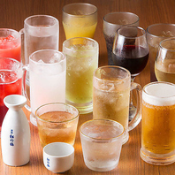 充実の60種類!小倉での飲み会を盛り上げます!