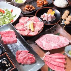 飛騨牛 炭火焼肉 源 GENのおすすめ料理1