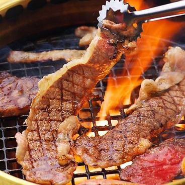 近江牛焼肉 MAWARI マワリ 河原町店のおすすめ料理1
