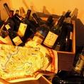 お気に入りのワインが見つかるかも?!店内にはイタリア産のワインを中心に100種類以上のワインを取り揃えており、お料理に合ったワインがきっと見つかるはず!!東京のイタリアンで修行をされたオーナーだからこそできるサービスの数々…♪調味料もイタリアのものを使用しています♪