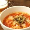 太陽のトマト麺Withチーズ 新宿ミロード店のおすすめポイント3
