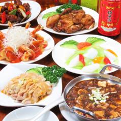 隆昌美食の画像