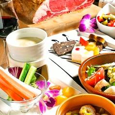 肉&ワイン普段着酒場 GRILL グリル 名古屋駅店のコース写真