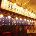 自慢の国産もつ鍋と九州料理に本格焼酎が旨いお店です。テーブル席とお座敷あわせて53席ございます。お通しや席料は一切ございません。気軽に立ち寄れる もつ鍋居酒屋です。