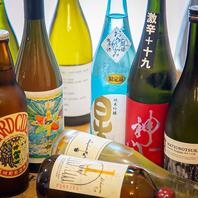 日本酒・ワインのペアリング