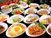 Sei 三宮のおすすめ料理3