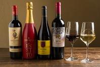 豊富なバリエーションのワインが楽しめるお店!