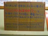 ラーメン荘 歴史を刻めの雰囲気3