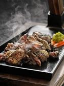 鳥ざんまい はなまるタウン店のおすすめ料理3