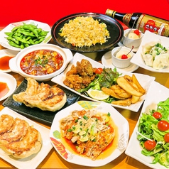 餃子の王様 龍吟のおすすめ料理1