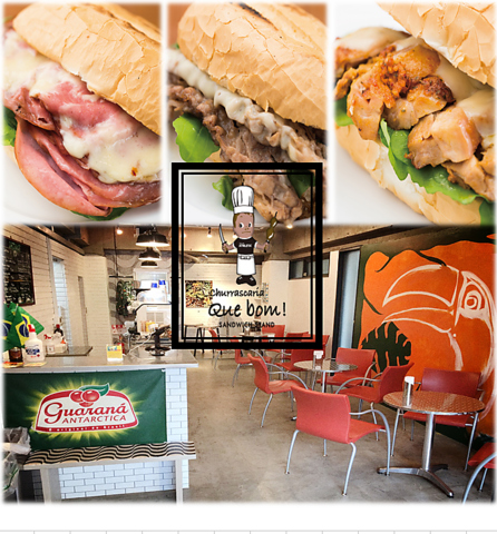 ATHLETAプロデュース 浅草のシュラスコ店 Que bom!のブラジルスタイルのサンドイッチ