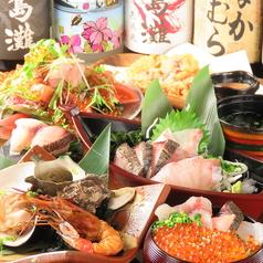 居酒屋 海鮮しみずのおすすめ料理1