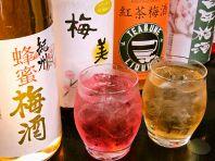 色とりどりの梅酒☆果実酒