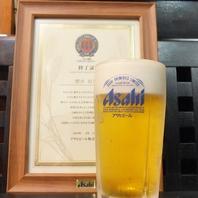 全スタッフがビールマイスターの資格を取得。