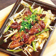 料理メニュー写真冠地鶏のホルモン焼き