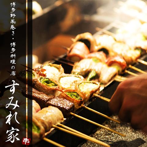 【新橋駅 徒歩1分】美味しい博多串焼き・野菜巻きのお店。3h飲み放題コース2,980円~