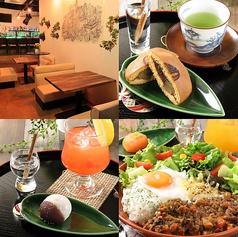 Cafe&Bar VIPPA