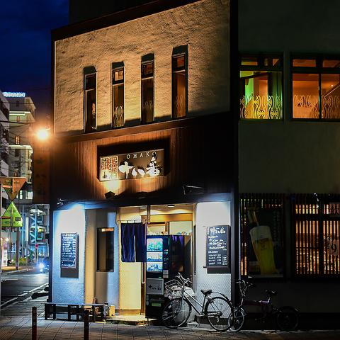 高崎駅東口から歩いてすぐ!駅近くでの飲み会は十八番へ!個室もご用意ございます。