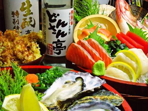 鮮度抜群の海鮮を刺身、寿司、天ぷらなど、お値打ち価格で思う存分味わいつくす!