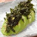 料理メニュー写真生海苔アボカド