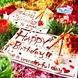 誕生日&記念日に♪ハニートーストを無料プレゼント!!