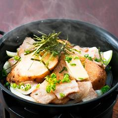 料理メニュー写真サクサク長芋の鉄板ステーキ