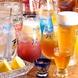 飲み放題プラン2000円☆ビールによく合うおつまみ多数☆
