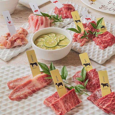 【税込4500円 スペシャルコース】熟成和牛カルビ、ロース、希少部位3種盛りなど全13品