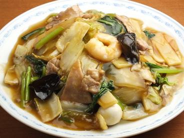 太湖飯店 水道橋のおすすめ料理1