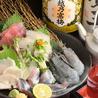 浜焼次郎 池袋西口店のおすすめポイント3