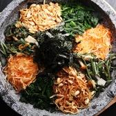 近江牛焼肉 MAWARI マワリ 河原町店のおすすめ料理3