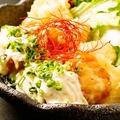 料理メニュー写真特製タルタルの鶏南蛮