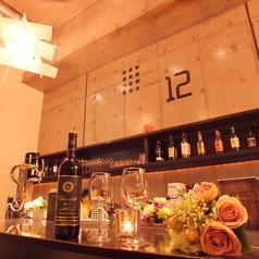 12.cafe トゥエルブドットカフェ 横浜の雰囲気3