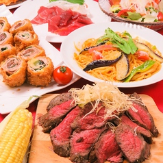 Party&Bar HANAMARUのコース写真