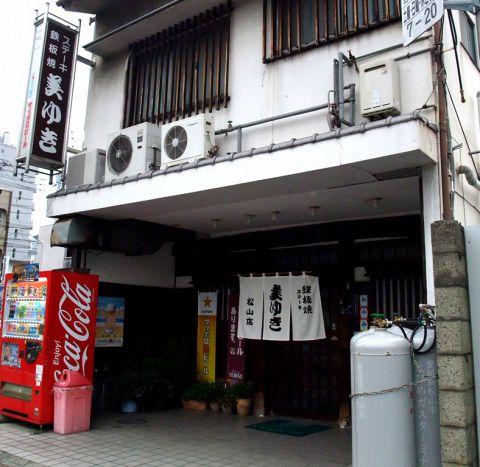 大手町駅そば、自慢のチャンポン(そばめし)をぜひご賞味ください!
