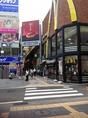 ~小倉駅から【魚町炭の家】までの道のり~小倉駅南口からマクドナルドを目指して歩いてください。階段orエスカレーターを降りて商店街の中をまっすぐ歩いていきます♪