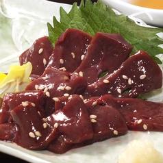和食DINING優彩のおすすめ料理1