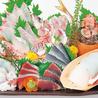 大漁日本海庄や 千葉中央店のおすすめポイント1